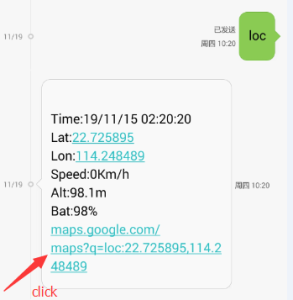 sms-tracking-google